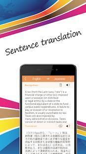 Androidアプリ「Worldictionary Free- 外国語の学習ツール」のスクリーンショット 5枚目