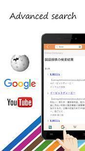Androidアプリ「Worldictionary Free- 外国語の学習ツール」のスクリーンショット 4枚目