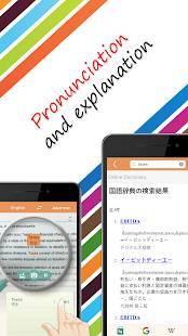 Androidアプリ「Worldictionary Free- 外国語の学習ツール」のスクリーンショット 3枚目
