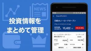 Androidアプリ「My投資信託 - NISAやiDeCoを含む投信情報、PTSのリアルタイム株価アプリ」のスクリーンショット 1枚目