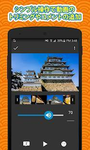 Androidアプリ「WeVideo – 動画エディター」のスクリーンショット 3枚目