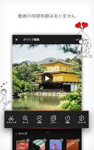 Androidアプリ「動画編集はVideoShow - 魔法のビデオエディタ」のスクリーンショット 3枚目