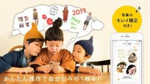 Androidアプリ「おくる年賀状 2020  人気デザイナーが厳選したおしゃれなテンプレートで作成する年賀状アプリ」のスクリーンショット 2枚目