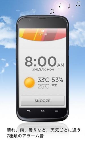 Androidアプリ「アラームクロック シンプルな目覚まし時計 無料」のスクリーンショット 2枚目