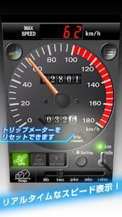 Androidアプリ「DriveMate KingKong」のスクリーンショット 3枚目