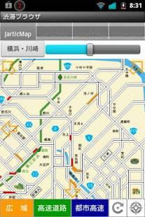 Androidアプリ「渋滞ブラウザ 全国高速道路一般道渋滞情報」のスクリーンショット 2枚目