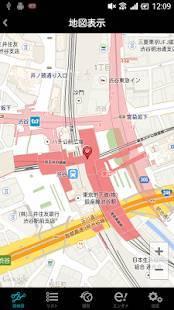 Androidアプリ「メトロタッチ」のスクリーンショット 4枚目