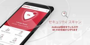 Androidアプリ「マカフィー モバイル セキュリティ: ウイルス対策、盗難対策、セーフ ウェブ」のスクリーンショット 2枚目