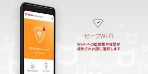 Androidアプリ「マカフィー モバイル セキュリティ: ウイルス対策、盗難対策、セーフ ウェブ」のスクリーンショット 4枚目