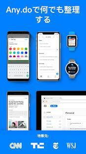 Androidアプリ「Any.do:✅タスクリスト、📅カレンダー、🔔リマインダー、📝プランナー」のスクリーンショット 3枚目