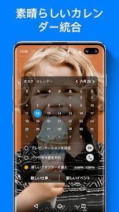 Androidアプリ「Any.do:✅タスクリスト、📅カレンダー、🔔リマインダー、📝プランナー」のスクリーンショット 2枚目