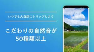 Androidアプリ「cocorus(旧 寝たまんまヨガ)-マインドフルネス瞑想/ASMR/自然音アプリ」のスクリーンショット 4枚目