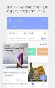 Androidアプリ「毎日ヨガ (Daily Yoga) - Yoga Fitness App」のスクリーンショット 5枚目