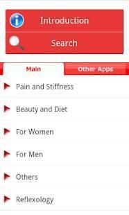 Androidアプリ「ツボマスター」のスクリーンショット 2枚目