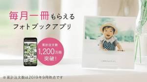 Androidアプリ「ノハナ(nohana)毎月1冊無料フォトブック、写真アルバム」のスクリーンショット 1枚目