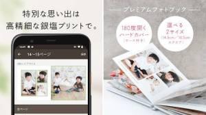 Androidアプリ「ノハナ(nohana)毎月1冊無料フォトブック、写真アルバム」のスクリーンショット 5枚目