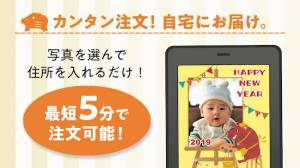 Androidアプリ「Digipri年賀状2019 スマホで写真入り年賀状・年賀状はがき印刷ができる年賀状無料アプリ」のスクリーンショット 2枚目