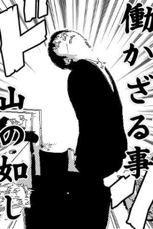 Androidアプリ「漫画カメラ」のスクリーンショット 1枚目