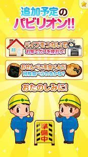 Androidアプリ「知育アプリ無料 ごっこランド 子供ゲーム・幼児向けゲーム 無料」のスクリーンショット 2枚目