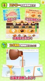 Androidアプリ「無料知育ゲームアプリ ごっこランド」のスクリーンショット 4枚目