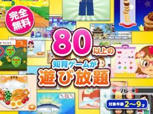 Androidアプリ「知育アプリ無料 ごっこランド 子供ゲーム・幼児向けゲーム 無料」のスクリーンショット 5枚目