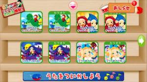 Androidアプリ「リズムえほん 赤ちゃんのアプリ知育音楽リズム遊びゲーム 無料」のスクリーンショット 5枚目