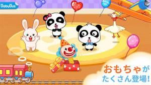 Androidアプリ「ベビー幼稚園 -BabyBus 幼児・子ども教育アプリ」のスクリーンショット 1枚目