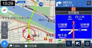 Androidアプリ「internavi Pocket」のスクリーンショット 4枚目