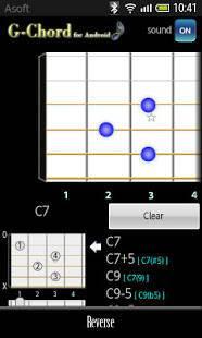 Androidアプリ「GChord (ギターコード)」のスクリーンショット 3枚目