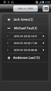 Androidアプリ「通話レコーダー」のスクリーンショット 2枚目