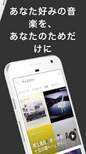 Androidアプリ「KKBOX - 1ヶ月無料の音楽アプリ!ダウンロードもできて音楽聴き放題」のスクリーンショット 4枚目