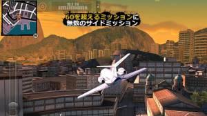 Androidアプリ「ギャングスターRIO:City of Saints」のスクリーンショット 3枚目