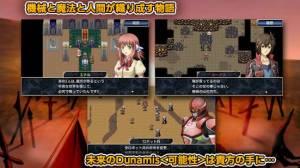 Androidアプリ「RPG 無限のデュナミス - KEMCO」のスクリーンショット 2枚目