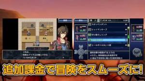 Androidアプリ「RPG 無限のデュナミス - KEMCO」のスクリーンショット 5枚目