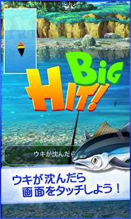 Androidアプリ「釣りスタ!釣り場を選んでかんたんタップ!基本無料の魚釣りアプリ!情報を駆使して魚図鑑を完成させよう!」のスクリーンショット 3枚目