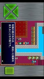 Androidアプリ「ガイラルディア3」のスクリーンショット 2枚目