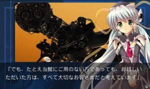 Androidアプリ「planetarian~ちいさなほしのゆめ~」のスクリーンショット 1枚目