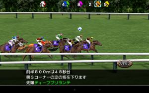 Androidアプリ「ミリオンダービー」のスクリーンショット 2枚目