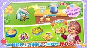 Androidアプリ「にじいろ牧場」のスクリーンショット 4枚目