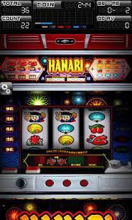 Androidアプリ「HANABI」のスクリーンショット 1枚目