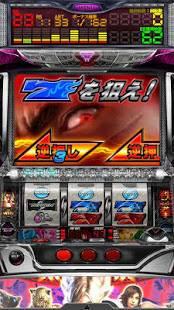 Androidアプリ「パチスロ鉄拳2nd」のスクリーンショット 2枚目