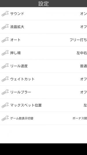 Androidアプリ「ボンバーパワフルII」のスクリーンショット 2枚目