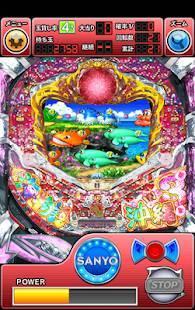 Androidアプリ「CRスーパー海物語IN沖縄3 Lite」のスクリーンショット 2枚目
