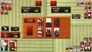 Androidアプリ「ザ・花札」のスクリーンショット 3枚目