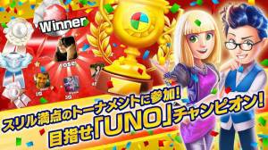 Androidアプリ「UNO ™ & Friends」のスクリーンショット 5枚目