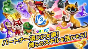 Androidアプリ「UNO ™ & Friends」のスクリーンショット 4枚目