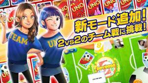 Androidアプリ「UNO ™ & Friends」のスクリーンショット 3枚目