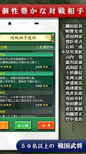 Androidアプリ「四人麻雀:無料版(初心者から上級者まで楽しめる完全無料の本格麻雀)」のスクリーンショット 4枚目