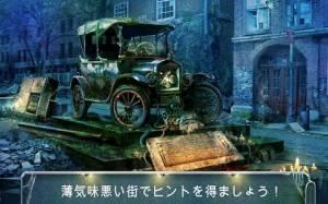 Androidアプリ「モータータウン:ソウル・オブ・マシン」のスクリーンショット 2枚目