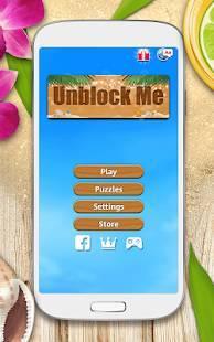 Androidアプリ「ブロックから出して 無料版 - Unblock Me FREE」のスクリーンショット 1枚目